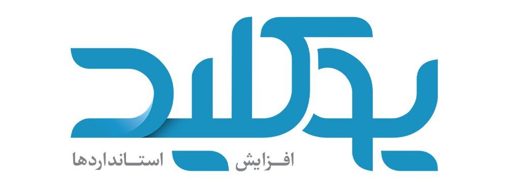 uklid main logo